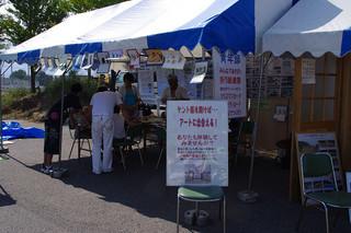 建築士会木の国 (2).jpg